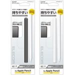 Apple Pencil第2世代を持ちやすくするシリコングリップ6タイプ、エレコムより