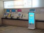 多摩モノレール全駅にモバイルバッテリーシェアリング導入