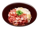 【本日発売】すき家、パストラミが主役の「NYポーク丼」復活