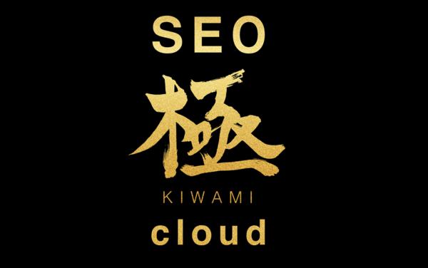 初心者によるSEO対策、記事を検索エンジンに好まれるために改修する