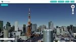 都市のデータを使ってまちの課題を解決する 国土交通省開催の3D都市モデル活用のアイデアソンレポート