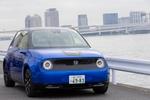 エコもスポーツ走行も楽しめる「Honda e」はEV時代の新しい1台
