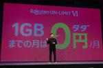 1GBまでなら0円が注目の楽天モバイルには今乗り換えても大丈夫か?