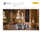 【お知らせ】ハイアット リージェンシー東京、3月31日でレストランやプールを休業