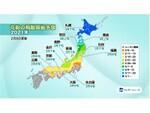 1都16県で花粉シーズン開始 関東は2月中旬からピークに