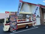 「いきなりステーキキッチンカー」が登場!ステーキ串などを販売