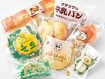 ご当地パンなど約150種!京王百貨店で「Keioパンフェスティバル」開催