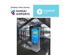 モバイルバッテリーシェアリング「ChargeSPOT」、関西国際空港内の6ヵ所に設置