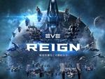 SF-MMOゲーム『EVE Online』で2021年初のクアドラントアップデート「Reign(レイン)」が実施!