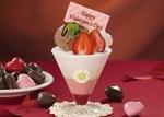 くら寿司、1日20食限定バレンタインパフェ販売中!
