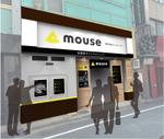 マウスコンピューター秋葉原が2月15日から臨時休業へ 店舗改装のため