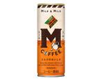 発売以来のロングセラー商品をリニューアル「ダイドーブレンド Mコーヒー」