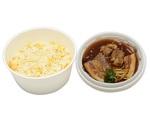 セブンイレブン「味しみ豚角煮チャーハン」東京エリアで