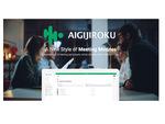 パーソナル人工知能開発のオルツ、「AI GIJIROKU(AI議事録)」の英語版をリリース