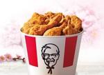 オリジナルチキン9ピースが特価! KFCの「ひなまつりバーレル」