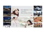 献血&骨髄ドナー登録会、3月14日(日)に新宿中央公園で開催
