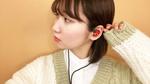歌手 上野優華が、5種類の「赤いイヤホン」を聴き比べ!