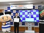 ダイドー、東大阪市とスポーツ・環境・防災の3分野で包括連携協定を締結