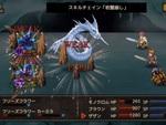 ケムコ、PS Storeで開催中の「2000円以下セール」に個性派RPG2本+ノベルADV2本で参加!