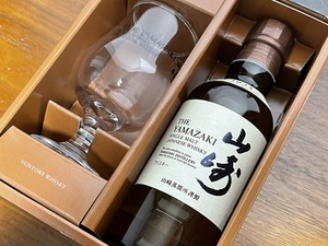 ウイスキー「山崎」の蒸溜所をオンライン見学!現地に行った気分になれる