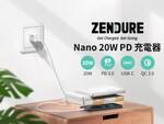 iPhone12を最高速で充電可能なPD対応20WのZENDUREのコンパクト高速充電ACアダプタ発売