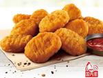KFCのナゲット10ピースが半額! 9日間限定で開催