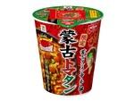 「蒙古タンメン中本」カップ麺に初のトマト味「蒙古トマタン」登場