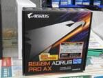 初のB560チップセット搭載マザー「B560M AORUS PRO AX」がデビュー