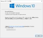 Windows 10の春のアップデート「21H1」がベータプレビュー開始