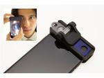 iPhoneに装着する眼科診療器、専用医療機器と同等の信頼性