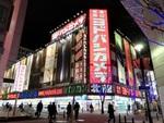 【西新宿百景】新宿とアキハバラは似ている――幻の西のアキハバラ構想