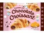 おいしそ~☆ チロルチョコ、焼き立ての「チョコクロワッサン」を再現