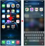 iPhoneにたくさんアプリを入れたあとに検索して発見する方法