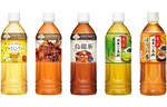 日本一の茶師が認めたこだわりの味。ダイドードリンコ、全5種の新商品を発表!