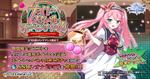 タクティカルメダルバトルRPG「Gemini Seed」、期間限定イベント「ナイト・スクール・アドベンチャーズ」開催!