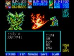 工画堂スタジオのRPG『ナビチューン・ドラゴン航海記』を「プロジェクトEGG」で配信中!