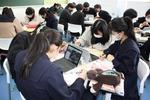 愛知県、4万台超のSurface Go 2を県立学校に導入
