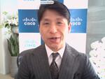「シスコ自身のビジネスモデル変革も重点戦略」シスコ中川新社長