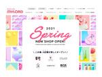 焼き立てベーカリーから小顔美容サロンまで! 新宿ミロードに6店舗が続々オープン
