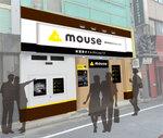 マウスコンピューター秋葉原が改装記念セール、PCが台数限定で特価に