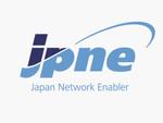 JPNE、マンションISP事業者向けIPv6接続サービスの新メニュー提供開始