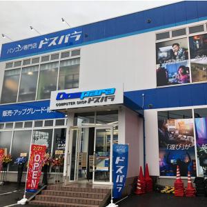ドスパラ新規店舗が愛媛県松山市にオープン、デバイスや配信環境の体験やPC自作コーナーも設置