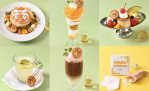 今逃したらもう食べられない!? 3月1日から西新宿で特別なハチミツを使ったスイーツが楽しめるぞ