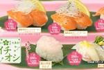 """""""富山湾の宝石""""「白えび」280円 かっぱ寿司で春らんまん"""