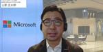 マイクロソフト、新世代「Azure Stack HCI」の国内提供を開始