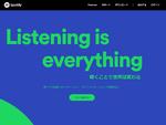 ロスレス配信を表明したSpotify、ではApple Musicの高音質化はあるのか?