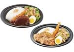 ほっかほっか亭、野菜たっぷり「ハンバーグプレート」「しょうが焼プレート」新発売