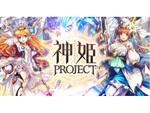 「神姫PROJECT A」、「ヒュプノス」「ネプチューン」新衣装でカムバック
