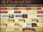 『オクトパストラベラー 大陸の覇者』にて『ブレイブリーデフォルト II』とのコラボが開催決定!
