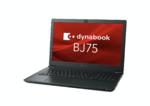 Dynabookが2021年法人向けPC発表、メモリー増設できる「dynabook BJ75/FS」など